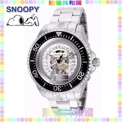 ※龍貓共和國※限定款《日本進口SNOOPY史努比史奴比INVICT糊塗塔克 石英 大錶面金屬手錶 腕錶A白》生日禮物