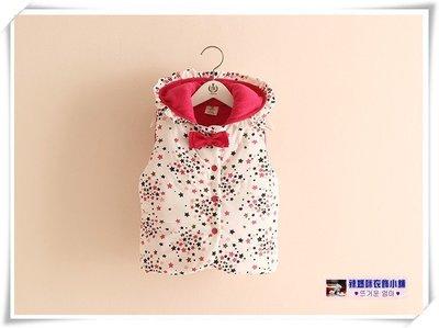 •*~ 辣媽咪衣飾小舖 ~*•❤童裝系列❤N040172韓版小星星加絨加厚棉馬甲背心