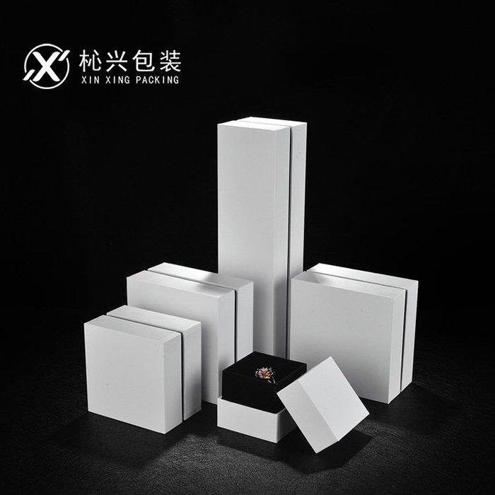 首飾盒定制logo飾品盒戒指禮盒吊墜收納盒子項鏈包裝盒 手鐲盒子