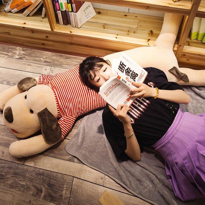 預售款-LKQJD-趴趴狗男朋友長抱枕靠枕床頭靠墊大靠背可愛睡覺枕頭大號可愛床上