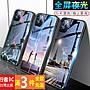 6D夜光彩繪插畫強化玻璃殼 iPhone 11 Pro M...