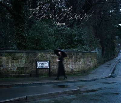 特價預購 Aimer 5th專輯 Penny Rain (日版通常盤CD) 最新2019航空版