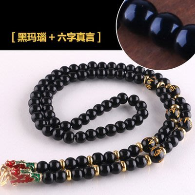 「還願佛牌」泰國 佛牌 鍊 鏈 串珠款 項鍊 單掛 經典 黑瑪瑙 六字真言36CM