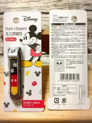 日本 Disney 迪士尼 米奇 指甲剪 攜帶型 造型 指甲剪 寶寶剪