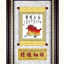 『府城畫廊-台灣工藝品』水琉璃-馬上有錢-32x48-(卷軸立體裱框,高質感掛匾)-請看關於我聯繫-A06-06