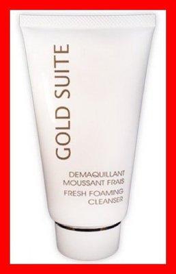 大容量~【Gold Suite】酵素洗面乳150ml/【GOLD SUITE】酵素喚顏淨白洗面乳~效期2023年7月