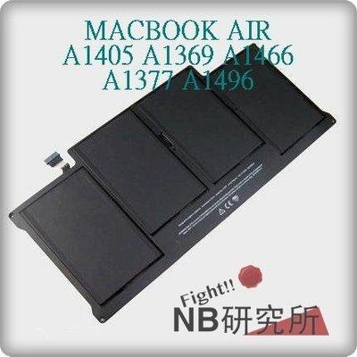 MACBOOK AIR A1405 / A1369 / A1466 / A1377 / A1496 電池 蓄電不良