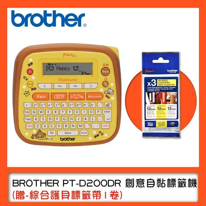 【含稅含運A方案】brother PT-D200RK 拉拉熊標籤機*內附12mm拉拉熊標籤帶