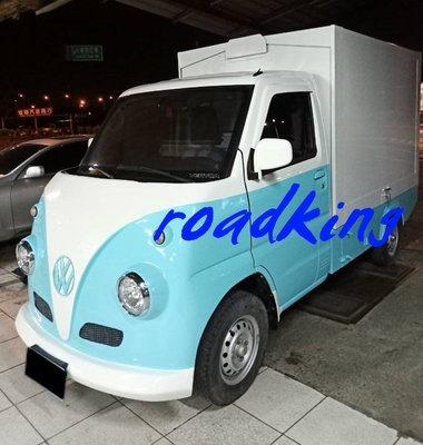 三菱 MITSUBISHI 菱利 凌利 VERYCA 手工改T1  麵包車 主題胖卡 餐車 咖啡車 .....