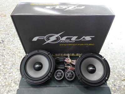 全新FOCUS分音喇叭 6吋 6.5吋120w分離式喇叭附高音 MTX DLS JL MOREL 新北市