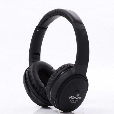 KD15爆款 頭戴式無線藍牙耳機 可插卡 折疊式 無線耳機 支援音樂通話功能耳機11449