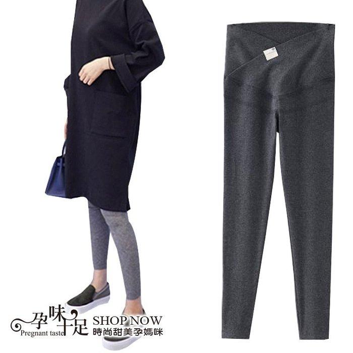 現+預 舒適素面低腰孕婦內搭褲 三色 【CRH123408】孕味十足。孕婦裝