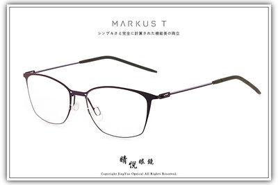 【睛悦眼鏡】Markus T 超輕量設計美學 DOT 系列 DOT OUTH 250 79834