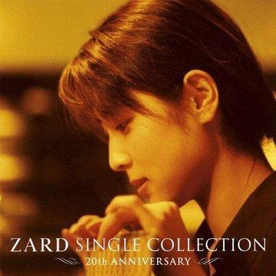 ZARD 坂井泉水單曲精選ZARD SINGLE COLLECTION永久保存版 (日版現貨)