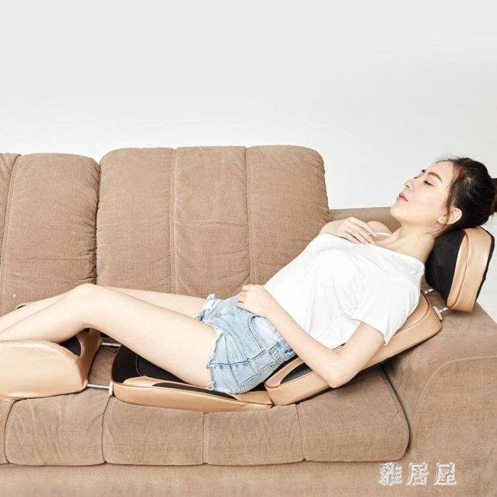 按摩椅墊按摩墊全自動按摩器電動全身多功能老人頸椎腰部YC516