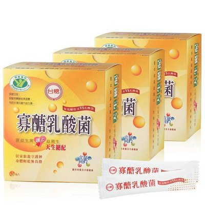 胖胖生活網 開發票 台糖寡醣乳酸菌4盒共120包 台糖寡糖乳酸菌 嗯嗯粉【可超商取貨付款】