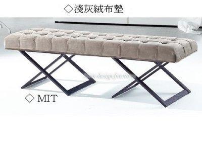 【N D Furniture】台南在地家具-黑色五金鐵腳座麻布/絨布5尺床尾椅/等待椅/醫美診所候客椅YQ