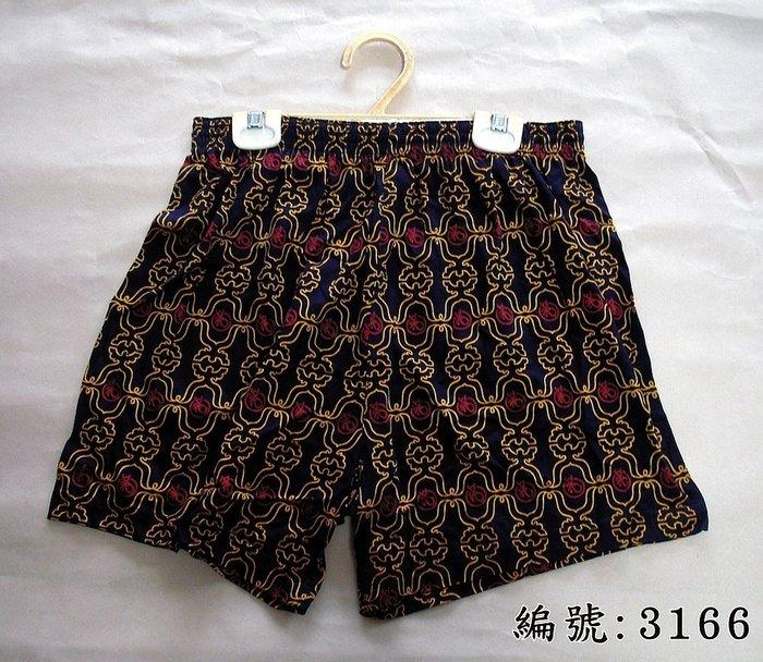 短褲台灣製紅螞蟻平口褲100% 絲光棉-編號 3166、3170