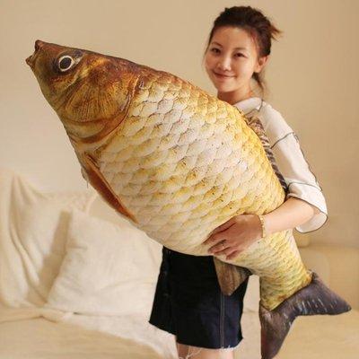 創意仿真大魚毛絨玩具公仔大號睡覺抱枕魚布娃娃兒童女生禮物