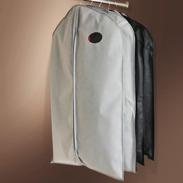 防塵套西裝防護套 加厚衣服西服套衣罩收納袋衣物掛衣袋透明防塵袋 (超大號)_☆優購好SoGood☆