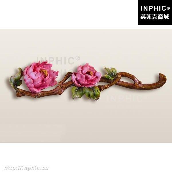 INPHIC-壁掛飾中式臥室牆上牆面裝飾衣帽架牡丹掛鉤服裝店排鉤_tSUZ