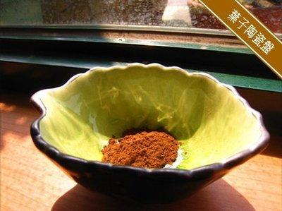 磁碟盤 + 十字鐵架 盤香 可用沉香粉 檀香 水沉 微盤小盤香瓷盤《日昶升沉檀香莊》YZZ0053 YZZ0014