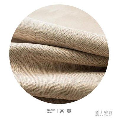 窗簾簡約現代遮光臥室客廳北歐ins風格灰色全輕奢窗簾布zt717 【樂易閣】