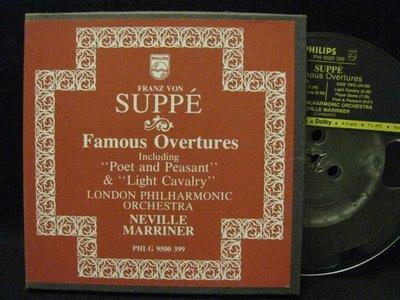 《7吋美版盤帶Reel Tape》古典樂*Suppe:著名序曲集*Marriner/倫敦管樂*Philips*起標價即結標價