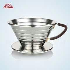 新款浮雕版 Kalita 155 101不銹鋼 波浪形 雲朵濾杯1-2人送濾紙25入
