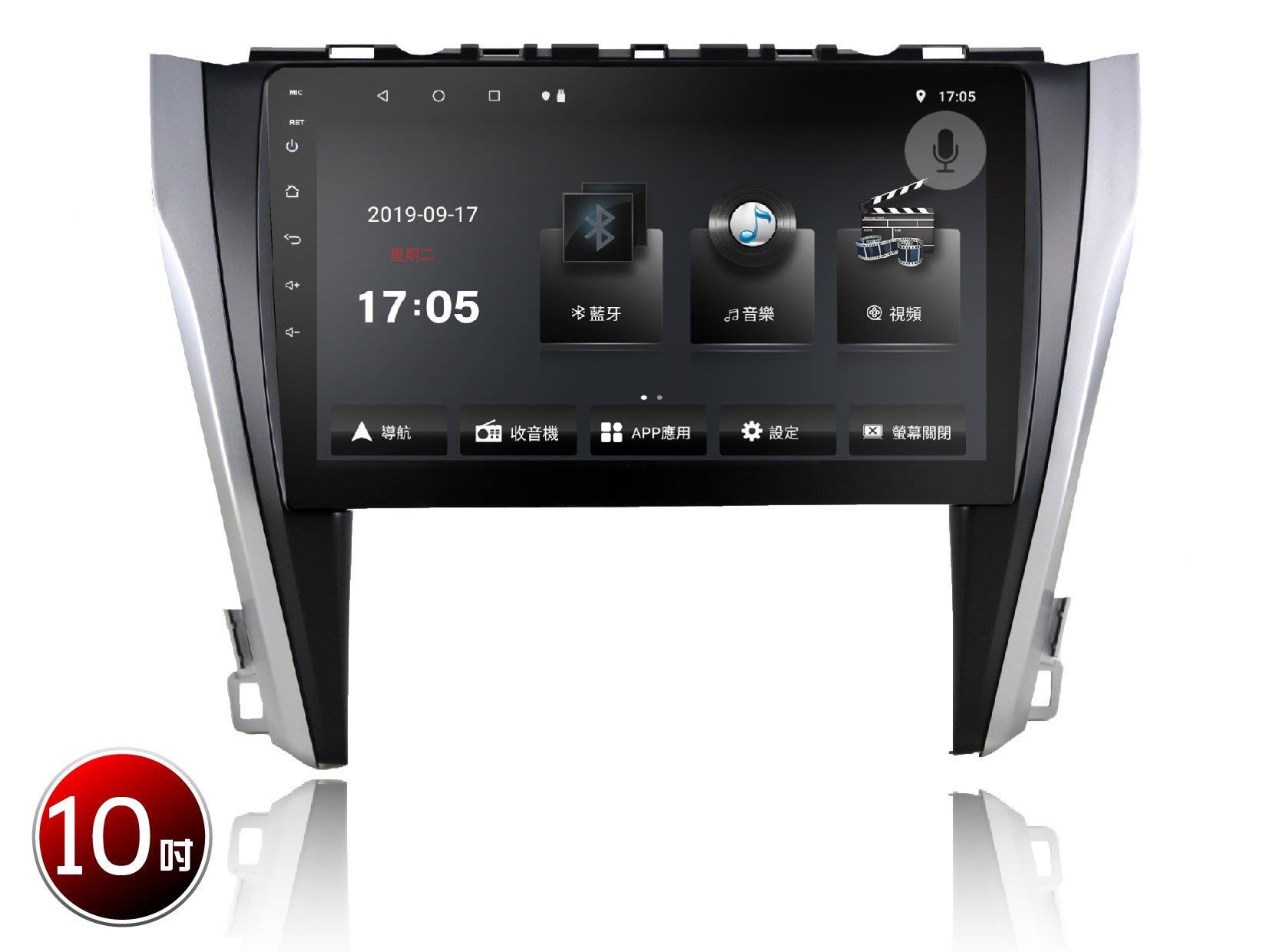 【全昇音響 】15CAMRY V33 專用機 八核心 一年商品保固,台灣電檢合格商品 G+G雙層鋼化玻璃 支援AHD鏡頭