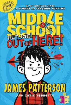 [文閲原版]中學2:放我出去! 英文原版 Middle School #2: Get Me Out of Here!