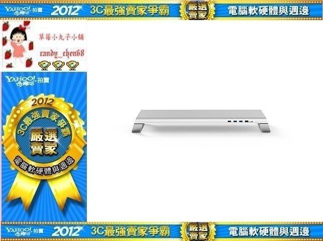 【35年連鎖老店】MONITORMATE miniS 多功能螢幕架(北歐銀)有發票/保固一年