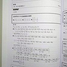 破關高中數學 英文 物理 基礎化學 自然 指考學測-吳佰 念完若沒考上醫學系來找我退錢 寫作 紫彤老師北一女畢業 非筆記