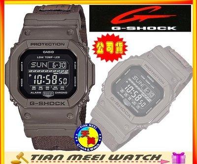 【台灣CASIO原廠公司貨】【天美鐘錶】【下殺↘超低價有保固】G-Shock G-LIDE系列GLS-5600CL-5D