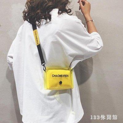 子母包 貓貓包袋包包女2019上新款果凍透明包字母塑料包寬帶包LB19601【全館免運】
