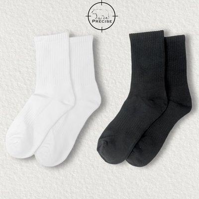 【Precise〗【現貨】Basic Plain Socks 毛巾底加厚 運動  基礎百搭中襪