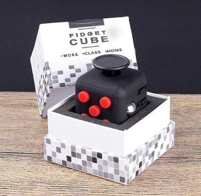 Fidget Cube減壓骰子魔方 抗煩躁焦慮發泄無聊多動癥玩具解壓神器-免運直出