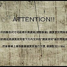 。R.C。2018 Mosqito.正韓精品!! 上寬下窄 鬆緊褲頭 baggy 九分.低襠小丑褲老爺褲!!~破盤580