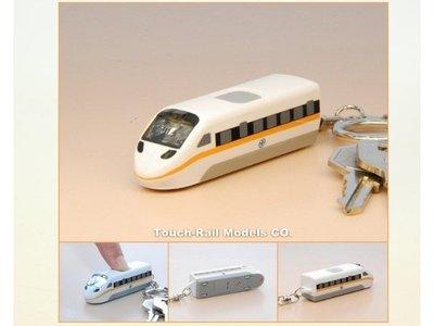 【喵喵模型坊】TOUCH RAIL 鐵支路 太魯閣 自強號 LED 鑰匙圈 (MK8011)