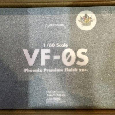 Arcadia Macross Zero 1/60 完全變形 VF-0S Phoenix Premium Finish Ver 全新