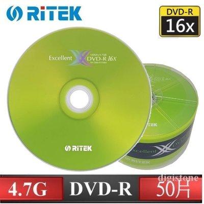 [出賣光碟] RiTEK 錸德 X版 16x DVD-R 空白光碟 燒錄片 原廠50片裝 台東縣