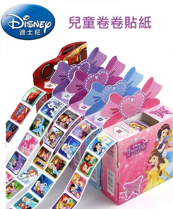 FuNFang_冰雪奇緣 迪士尼卷卷兒童貼紙