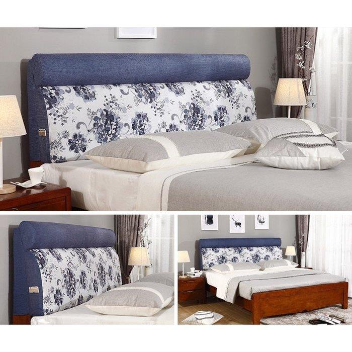 床頭靠墊雙人床上軟包床頭靠背靠枕床頭罩套床頭軟包榻榻米