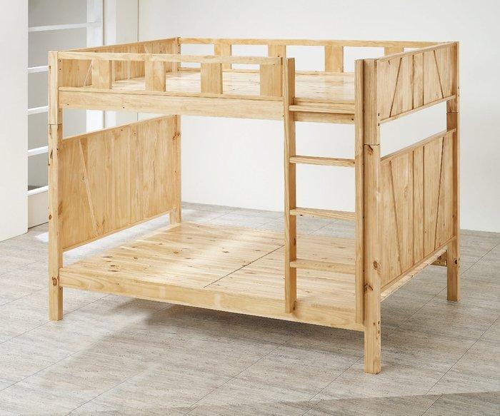 【南洋風休閒傢俱】精選時尚床 雙層床 木頭床 上下床 兒童床 -瑞拉多功能可拆式紐松全實木雙層床 CY134-08