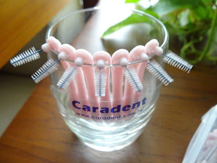 【卡樂登】 單支超低價 只要8元 品質優 英製 M Size刷毛  L型牙間刷/牙縫刷 無蓋 另有25入盒裝 團購另優惠