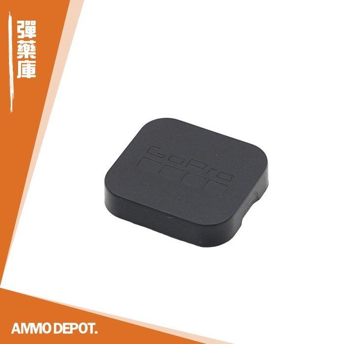 【AMMO彈藥庫】 Gopro HERO6 HERO5 主機 鏡頭 保護蓋 鏡頭蓋 DF-S05-H