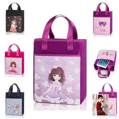 補習袋初中生書包兒童袋子裝書的美術手提...