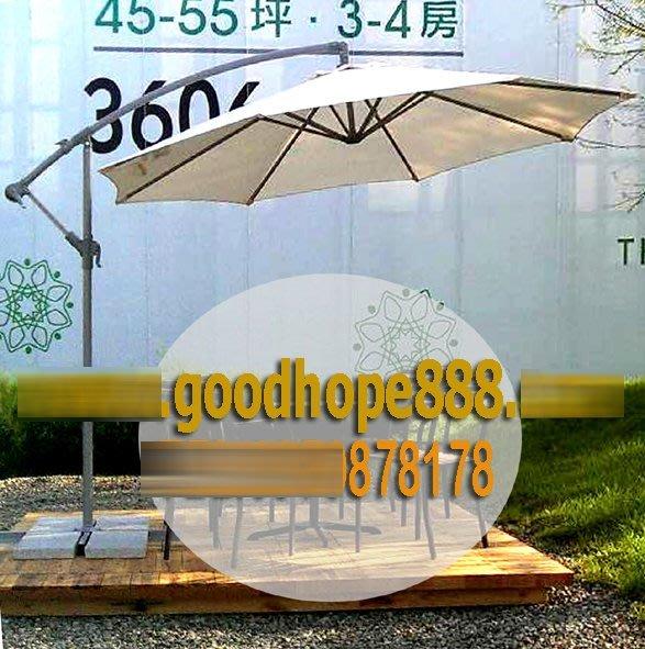 [自然傢俱坊]-樂活-清朗-SH-8100-懸掛式陽傘/懸吊式陽傘/吊式陽傘/側立式陽傘(不含基座人造石)