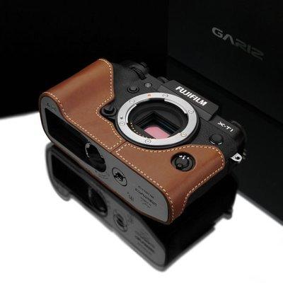 [攝影甘仔店]韓國Gariz富士 Fujifilm X-T2 X-T20 XT2 XT20 相機皮套 相機殼(黑咖啡棕)
