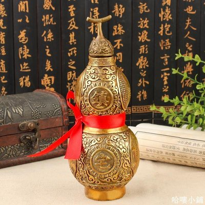 哈嘍小鋪 中式風水銅葫蘆家居擺件八卦葫蘆銅工藝品開蓋葫蘆創意飾品